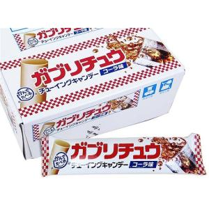 駄菓子 業務用 まとめ買い ・飴・チューイングの駄菓子 ガブリチュウ コーラ (20個入) 【明チュウ】|nichokichi