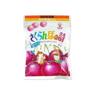 お菓子のまとめ買い・キャンディ系の駄菓子 UHA味覚糖 さくらんぼの詩 (10個入)|nichokichi