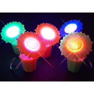 光る ひまわり ライト キーリング(48入)光るおもちゃ 景品 子ども会 縁日用品 お祭り|nichokichi