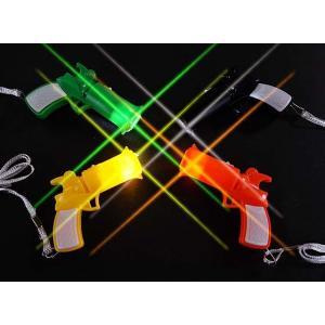 光るピストルライト(25個入) 光るおもちゃ 景品 子ども会|nichokichi