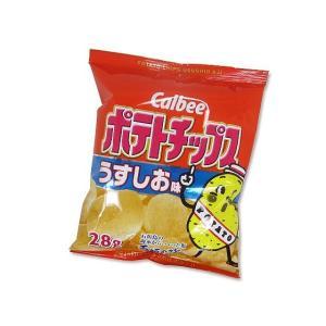 カルビー ポテトチップス 小袋 うすしお味 (24個入)お菓子 スナック ミニ 景品 おやつ 駄菓子|nichokichi