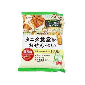 栗山米菓 Befco タニタ食堂R 監修のおせんべい 十六穀入り 醤油味 96g (12個入) 食物繊維 おから 低カロリー 健康 ダイエットサポート お菓子 業務用|nichokichi