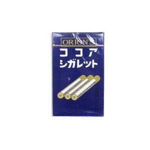 オリオン ココアシガレット(30個入)駄菓子 お菓子 景品 販促品 スナック 菓子 子ども会|nichokichi