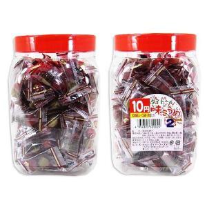 ダイドー 味小梅2 ポット入 業務用(100袋+3袋)梅 駄菓子 景品 販促品 まとめ買い|nichokichi