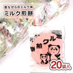 松川 まんまる みるくせんべい(20袋入)駄菓子 お菓子 景品 販促品 縁日 子ども 業務用|nichokichi