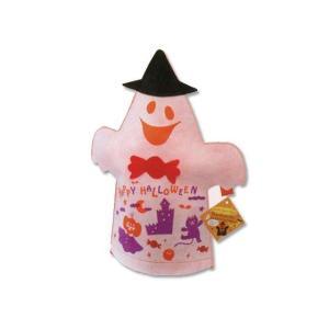 【お菓子用ラッピング・梱包資材】172W×240H mm ハロウィンのお祭りに ゴーストパペットバック 20枚入り|nichokichi