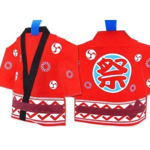 【お菓子用ラッピング・梱包資材】240W×210H 夏祭り・縁日に 赤はっぴ巾着  20枚入り|nichokichi