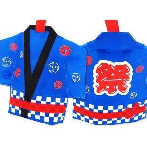 【お菓子用ラッピング・梱包資材】240W×210H 夏祭り・縁日に 青はっぴ巾着  20枚入り|nichokichi