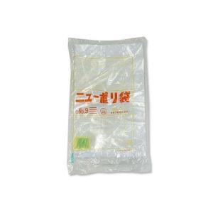 【お菓子用ラッピング・梱包資材】福助工業  ニューポリ袋no.9 (長さ250×巾150×厚さ0.02mm)100枚|nichokichi
