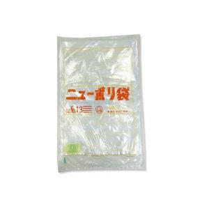 【お菓子用ラッピング・梱包資材】福助工業  ニューポリ袋no.13 (長さ380×巾260×厚さ0.02mm)100枚|nichokichi