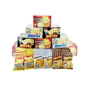 東豊製菓 ポテトフライ 3種240個 詰め合わせセット 駄菓子 詰め合わせ お菓子 スナック菓子 卸 問屋|nichokichi