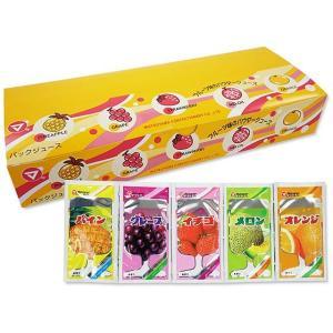 駄菓子のまとめ買い・ドリンク系の駄菓子 松山 NEWパックジュースフルーツ味5種 (50個入)|nichokichi