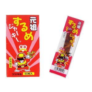 タクマ 元祖するめジャーキー(50個入)駄菓子 子供会 景品  縁日 お祭り くじ引き だがし おつまみ|nichokichi