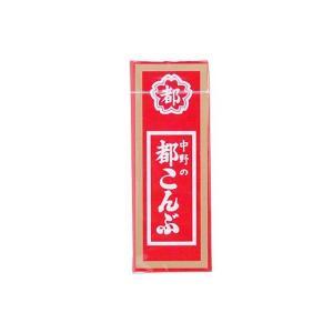 駄菓子のまとめ買い・梅・昆布系の駄菓子 中野の都こんぶ 箱入り (12個入)|nichokichi