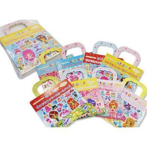 景品玩具まとめ買い・ファンシー・バラエティ系の玩具 バッグ型きせかえシール どこでもハッピー☆シールバッグ (25個入) nichokichi