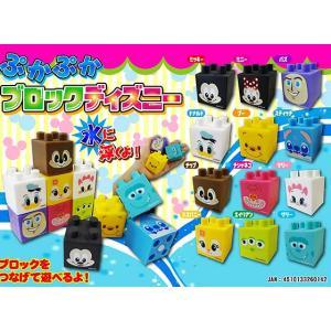 【スーパーボール・すくい系玩具】ディズニーつむつむ ぷかぷかディズニーブロック(50個入)|nichokichi