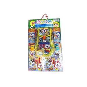 景品玩具のまとめ買い・当てもの台紙系おもちゃ 妖怪ウォッチ台紙当てもの(80付)|nichokichi