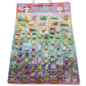 100回くじ引き 消しゴム 台紙 当てくじ(100付+ おまけ) 子供会 景品 お祭り くじ引き 縁日 おもちゃ|nichokichi