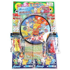 景品玩具のまとめ買い・当てもの台紙系おもちゃ おもしろキャラクター ポケモン台紙当くじおもちゃ(80+4付)|nichokichi