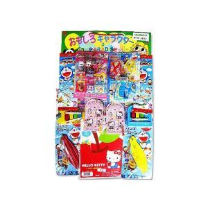 80回くじ 引き 豪華な キティドラ台紙当くじおもちゃ( 80+ おまけ) 子供会 景品 お祭り くじ引き 縁日|nichokichi