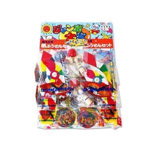 景品玩具のまとめ買い・当てもの台紙系おもちゃ おもしろキャラクター 紙風船&けん玉台紙当くじおもちゃ(80+4付) nichokichi