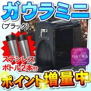 ガウラミニ(GAURAmini) ブラック 水素水サーバー 卓上水素水生成器 GH-T1 ステンレスボトル 300ml 2本プレゼント|nickangensuisosui