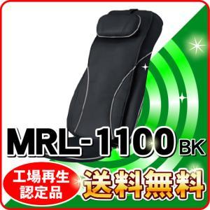 マイリラ フジ医療器 MRL-1100 BK マッサージシート メーカー1年保証付き 工場再生認定品 ---5809--- 母の日ギフトや母の日プレゼントにオススメ|NIC家電・水素水事業部