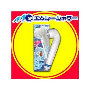 シャワー浄水器 エムシーシャワー(MCシャワー) -66-|nickangensuisosui
