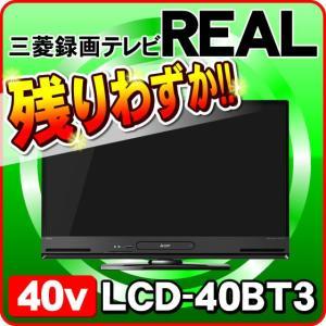 三菱電機 液晶テレビ 40型 REALシリーズ LCD-40...