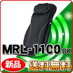 【即日発送】マイリラ フジ医療器 マッサージシート マッサージャー MRL-1100BK 新品の画像