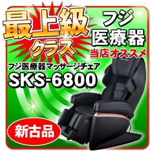 リラックスソリューション SKS-6800(BK) 新古品 ...
