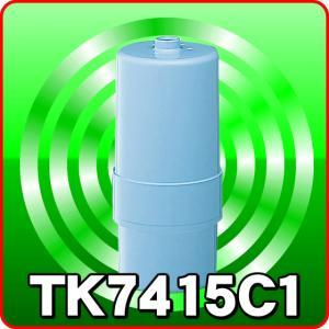 TK7208対応 浄水カートリッジ パナソニック Panas...