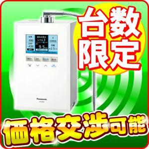 TK-HS91-W|還元水素水生成器|nickangensuisosui