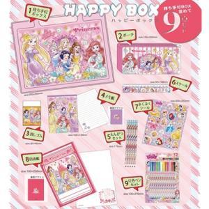 ディズニー ハッピーボックス プリンセス HPBX3-02 nico-marche 02