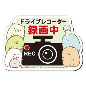 すみっコぐらし ドラブレコーダーマグネットサイン GU019|nico-marche