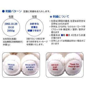 ☆スヌーピー(SNOOPY) ウエイトドール ベル・ベーシック|nico-marche|03