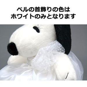 ☆スヌーピー(SNOOPY) ウエイトドール ベル・フォーマル|nico-marche|02