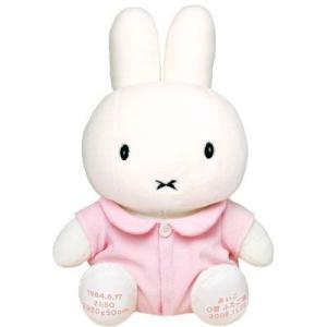 ☆ミッフィー ( miffy ) ウエイトドール ベビー ピンク DBJ-3456|nico-marche