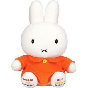 ☆ミッフィー ( miffy ) ウエイトドール スタンダード ワンピース オレンジ DBJ-3454|nico-marche