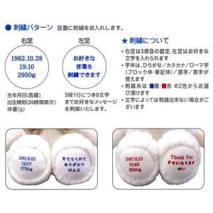☆スヌーピー(SNOOPY) ウエイトドール スヌーピー・ベーシック|nico-marche|03