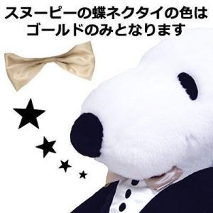 ☆スヌーピー(SNOOPY) ウエイトドール スヌーピー・フォーマル|nico-marche|02