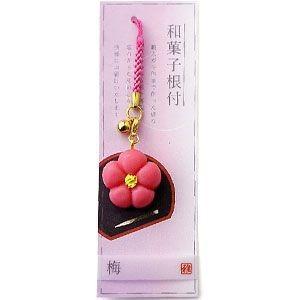 ミニチュア和菓子シリーズ 和菓子根付けストラップ 梅 AR0501110|nico-marche|02