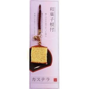 ミニチュア和菓子シリーズ 和菓子根付4 カステラ AR0501123|nico-marche