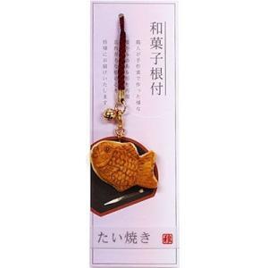 ミニチュア和菓子シリーズ 和菓子根付4 たい焼き AR0501124|nico-marche