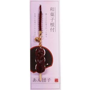 ミニチュア和菓子シリーズ 和菓子根付4 あん団子 AR0501126|nico-marche