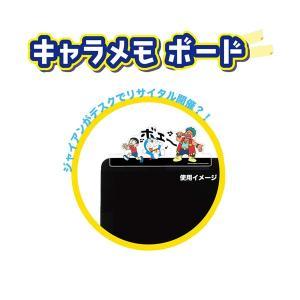 ドラえもん キャラメモボード リサイタル DRAN-021|nico-marche|02