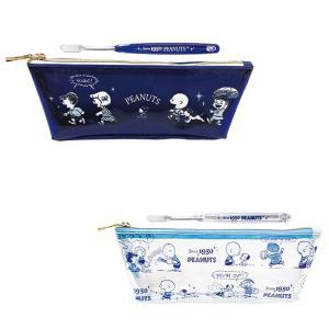 スヌーピー 歯ブラシケース&歯ブラシセット SPZ-1723/SPZ-1724|nico-marche