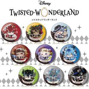 ディズニー ツイステッドワンダーランド 缶バッジ コレクション キャラっとブーケ 9個セット BOX販売 SDTW-0036|nico-marche