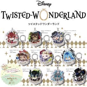 ディズニー ツイステッドワンダーランド アクリルキーホルダー コレクション キャラっとブーケ 9個セット BOX販売 SDTW-0037|nico-marche