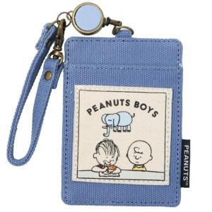 スヌーピー リールパスケース Peanuts Boys ブルー SPZ-2153|nico-marche